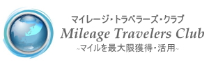 Mileage Travelers Club (マイレージ・トラベラーズ・クラブ)